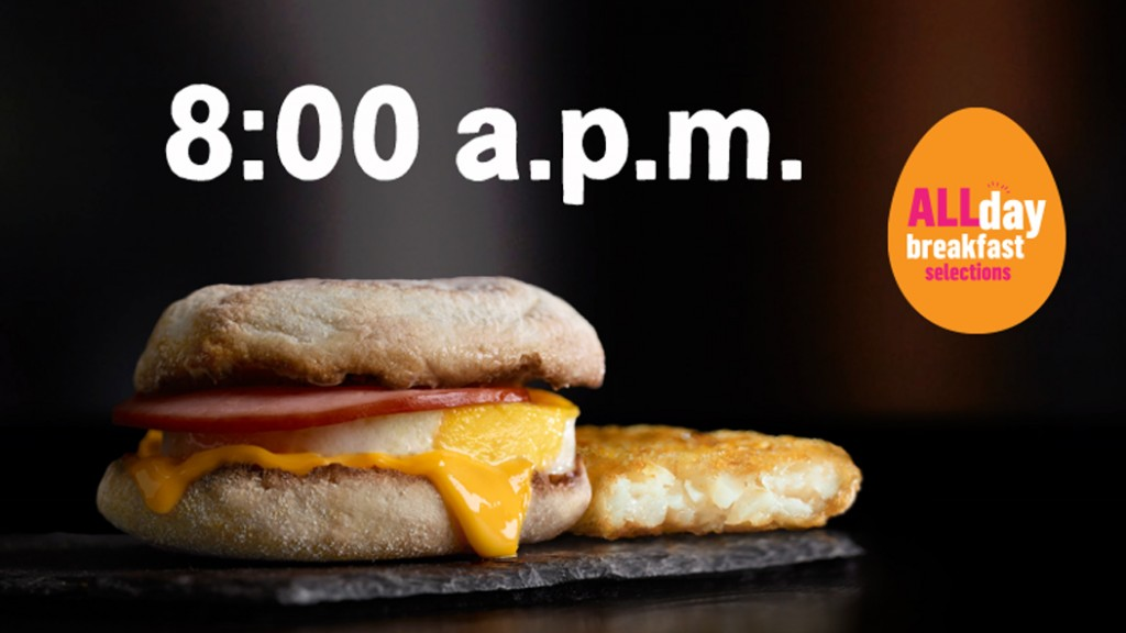 mcdonalds_all_day_breaky_feature